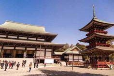 Daihondo Main Hall and Three Tiered Pagoda, Naritasan Temple, Narita, Japan.