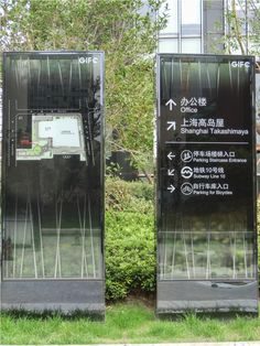 Environmental Graphic Design, Environmental Graphics, Wayfinding Signage, Signage Design, Standing Signage, Pylon Sign, Pole Banners, Lanscape Design, Sign System