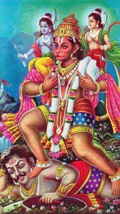 पार' ना लगोगे' श्री राम के बिना राम ना  मिलेंगे हनुमान के'' बिना!! जय श्री राम Hanuman Chalisa, Krishna Hindu, Hindu Deities, Krishna Leela, Durga, Hinduism, Shree Ram Images, Indrajal Comics, Lord Rama Images