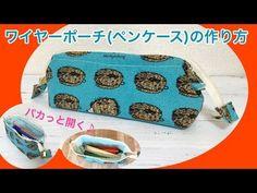 カワイイ手作り!ワイヤーペンケース(筆箱)の作り方How to make a pen case of a wire pouch (pencil case) - YouTube