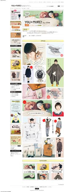 http://www.felissimo.co.jp/selection/v1/cfm/products_list700.cfm?wk=31895&tid=sbn_ot_YOUMORE
