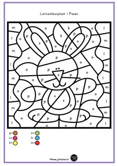 Visual Perceptual Activities, Stem Activities, Learning Activities, Teaching Technology, Teaching Biology, Easter Coloring Pages, Colouring Pages, Easter Scavenger Hunt, Busy Boxes