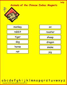 Chinese New Year vocabulary words, interactive word magnet game, vocabulary magnet games, arrange the magnets in alphabetical order.