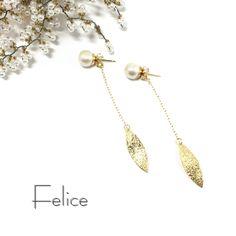 コットンパール チェーンでリーフを繋いだピアス | ハンドメイドマーケット minne Diy Jewelry, Jewelry Box, Jewelry Design, Jewelry Making, Bead Earrings, Jewerly, Diy And Crafts, Beads, How To Make