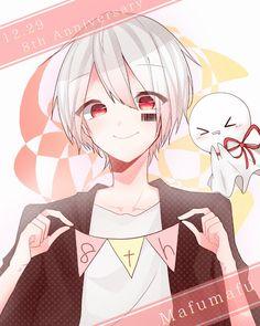 Chibi Boy, Cute Chibi, Anime Chibi, All Anime, Anime Guys, Anime Art, Loli Kawaii, Kawaii Girl, Neko
