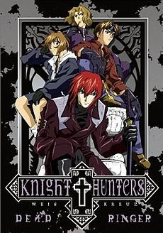 """Weis Kreuz - Anime - is a series about four assassins that work in a flower shop called """"Kitty in the House"""", a reference to their feline codenames. The assassins are members of a group called Weiß (white), which is run by Persia of the mysterious Kritiker organization."""