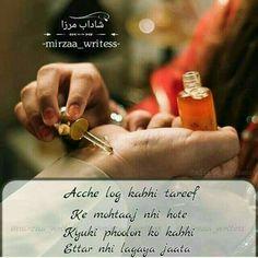 #Nilofark07 Beautiful Lines, Urdu Poetry, Islamic