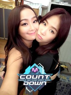 Hyorin and Soyou Sistar Kpop, Yoon Bora, Korean Group, Starship Entertainment, 2ne1, Kyungsoo, Your Girl, Rapper, Beautiful Women