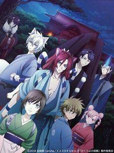 Kakuriyo no Yadomeshi 2° parte