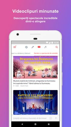 The Church of Almighty God APP (Tagalog) - Rich Daily Devotion Content Bible Lessons For Kids, Bible For Kids, Christian Grey, Christian Quotes, Software Art, Jesus Songs, Church App, Praise And Worship Songs, Welcome To The Group