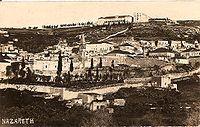 Located Near Quinta De Santa Maria D' Arruda, Nazareth (/ˈnæzərəθ/; Home Movie Projector, Miramar Hotel, Christian Films, Israel Travel, Home Movies, Find Hotels, Hotel Spa, Tour Guide, Ruta Graveolens