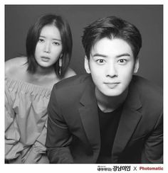 My ID is Gangnam Beauty Press Conference Korean Celebrities, Korean Actors, Korean Dramas, Cha Eunwoo Astro, Lee Dong Min, Kino Film, Kdrama Actors, Cha Eun Woo, Drama Movies