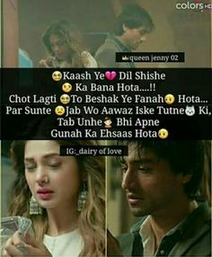 Tere ishq me fna hai hum. New Love Quotes, Maya Quotes, Crazy Quotes, Hurt Quotes, Girly Quotes, Life Quotes, Hindi Quotes, Love Is Scary, Sad Love