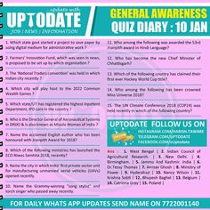 General Awareness Quiz : 10 January Als Research, Administrative Work, Digital Media, Nasa, Language, January, Languages