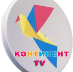 Kontinent TV New Updatet DCW Key Channel Name : Kontinent TV Frequence    : 12000 H 28000 Satellite    :  HORIZONS 2 85.2°E  Amedia 2 CaID: 0x0602 (Irdeto2) SID:0x0132 DCW Key: B3AC7C497A59D572E840B3A961A08F33