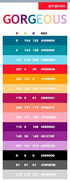 Gorgeous Colors - RGB Codes