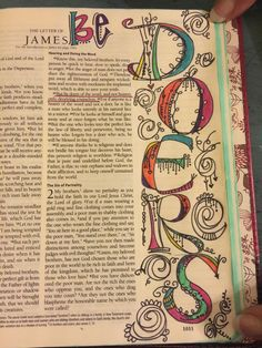 Journaling on James Scripture Doodle, Scripture Study, Bible Art, Bible Journaling For Beginners, Bible Study Journal, Scripture Journal, Bible Drawing, Bible Doodling, Bible Prayers