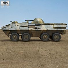 Buy SKOT by on The model was created on real base. It's created accurately, in real units of measurement, qualitatively and maxim. Military Vehicles, The Unit, Model, 3d, Design, Army Vehicles, Scale Model