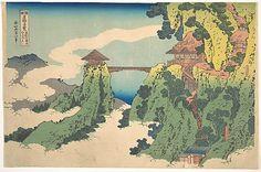 The Hanging-cloud Bridge at Mount Gyôdô near Ashikaga (Ashikaga Gyôdôzan kumo no kakehashi), from the series Remarkable Views of Bridges in Various Provinces (Shokoku meikyô kiran)