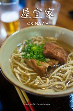 Yagiya Soba, Okinawa