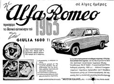 Alfa Romeo Giulia1600 TI, 1963 Alfa Giulia, 80s Kids, Love Car, Alfa Romeo, Old Cars, Fiat, Mopar, Cars And Motorcycles, Vintage Cars