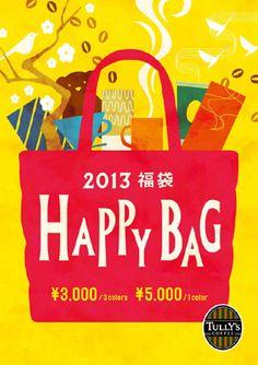タリーズの福袋「Tully's HappyBag」の予約が始まってるよぉ Sale Banner, Web Banner, Catalogue Layout, Happy New Year Cards, Web Design, Graphic Design, Sale Poster, How To Do Yoga, Banner Design