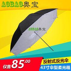 43寸/110cm 伞式柔光箱反射型柔光箱便携反光伞优质金属伞架促销