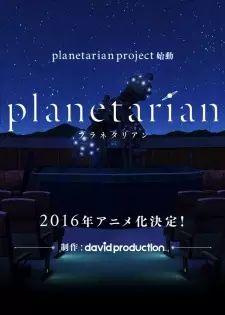 Planetarian: Chiisana Hoshi no Yume picture