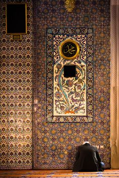 Khoshoo' in masjid Islamic Patterns, Geometric Patterns, Islamic Architecture, Art And Architecture, Arabesque, Salat Prayer, Empire Ottoman, Mekka, Robert Doisneau