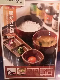 ●Japan Gourmet Port [羽田空港第1ビル] http://alike.jp/restaurant/target_top/1124974/#今日のAlike