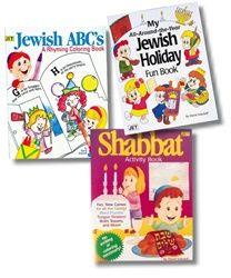 shavuot para niños