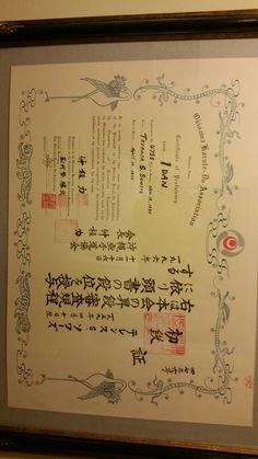 Jujitsu black belt certificate template free to customize download my black belt certificate yadclub Images