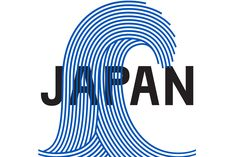 Nordicjap – Learning from Japan Web Design, Nordic Design, New Nordic, Sushi, Explore, Learning, Bedroom, Logos, Poster