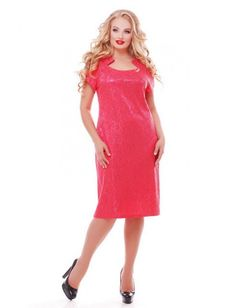 Прекрасное коктейльное платье болшого размера (52-58) из атлас-гипюра. A fine cocktail dress of a large size from an atlas-guipure. Only 19$