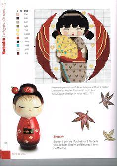 0 point de croix femme japonaise asiatique et éventail - cross stitch japanese, asian girl with a fan