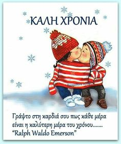 No clue what the translation is but it is cute Minion Christmas, Merry Christmas Baby, Winter Christmas, Christmas Time, Xmas, Illustrations And Posters, Minions, Teddy Bear, Seasons
