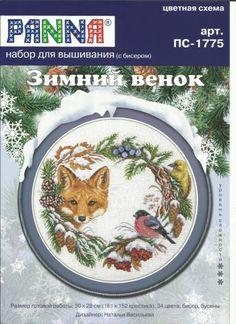 Gallery.ru / Фото #132 - 330 - markisa81