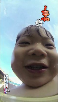 Manse represents people who accidentally opened the front cam Superman Kids, Korean Tv Shows, Song Triplets, Miss You Guys, Cute Faces, Cute Kids, Falling In Love, Baby Kids, Funny Pictures