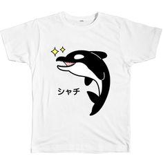 Happy Orca Tee