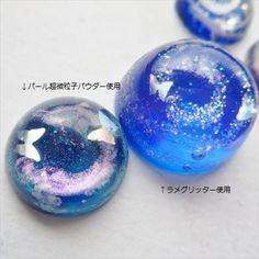 超微粒子パールパウダー バイオレット - 美和田屋(びわだや)樹脂レジンアクセサリー材料の店