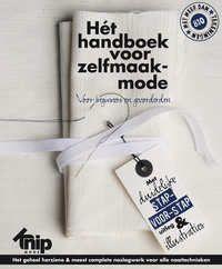 Hét Handboek Voor Zelfmaakmode   Anneke Smit, Peggy Weijergang, Vera Mensch