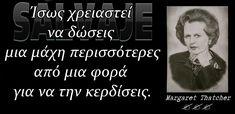 Funny Greek, Margaret Thatcher, Movie Posters, Film Poster, Billboard, Film Posters
