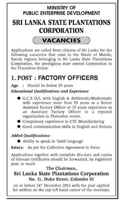 should english be the medium of instruction in sri lankan universities Pgde(part time)(english medium) examination 2014/2015 call for abstracts from the academics and the postgraduate students in the faculty of education bachelor of education – 2016.