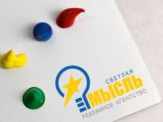 Светлая Мысль - логотип для Рекламного агентства