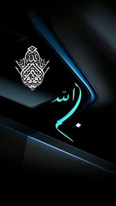 Islam islam... Beautiful Wallpaper For Phone, Beautiful Flowers Wallpapers, Love Wallpaper, Allah Wallpaper, Islamic Quotes Wallpaper, Islamic Images, Islamic Pictures, Arabic Calligraphy Art, Caligraphy