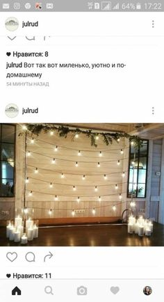 Trendy Wedding Backdrop Church Christmas Lights Not just solemnly, actually wise is likely to be there for Christmas. Because also the mild chain is backdrop church Christmas Photo Booth, Christmas Backdrops, Christmas Photos, Christmas Photobooth Backdrop, Church Christmas Decorations, Decor Eventos, Trendy Wedding, Dream Wedding, Picture Backdrops