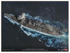 IJN Battleship Yamato in her final last battle moments at Okinawa, before being sunk by US fighter planes, April 戦艦大和 (Color) BFD Naval History, Military History, Military Art, Yamato Battleship, Imperial Japanese Navy, Navy Ships, Aircraft Carrier, Royal Navy, Okinawa