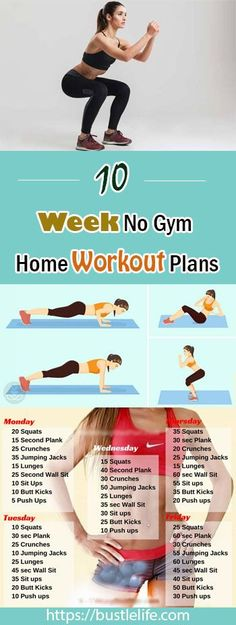 10 Week No Gym Home Workout Plans