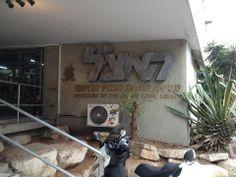 The Jabotinsky Institute and Etzel Museum in תל אביב-יפו