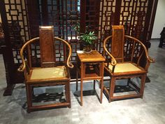 越南黄花梨·明式圈椅套装